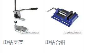 电钻常见种类及功能介绍五金制品